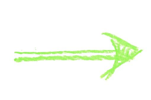 Grüner Pfeil